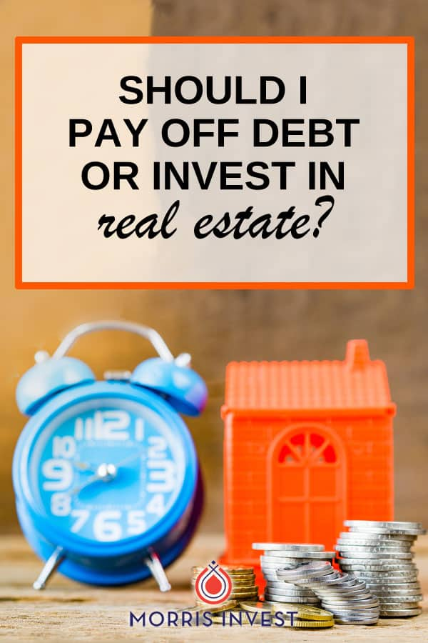 Should you pay off debt before you begin investing in real estate? Is being debt-free a requirement for investing? We're answering these questions, and sharing how you can make the right decision for your particular situation.